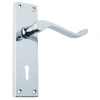 4trade Chrome Scroll Lever Lock Furniture