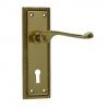 4trade Brass Georgian Lever Lock