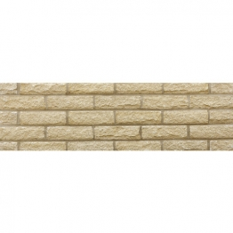 Marshalite Pitched Buff New Face Paving Slab 220mm X 100mm X 65mm