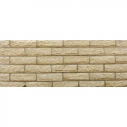 Marshalite Pitch Faced Garden Buff Walling 220mm X 100mm X 65mm