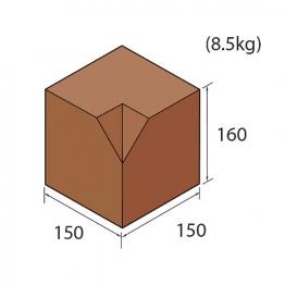 Marshalls Keykerb Km Sp Angle Internal Red