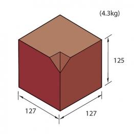 Marshalls Keykerb Ks Sp Angle Internal Red